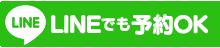 谷津整骨院[習志野市 谷津駅南口]|習志野市谷津 ボディケアラボ 谷津整骨院