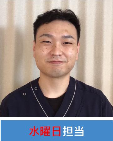 福地 誠介(フクチ セイスケ)